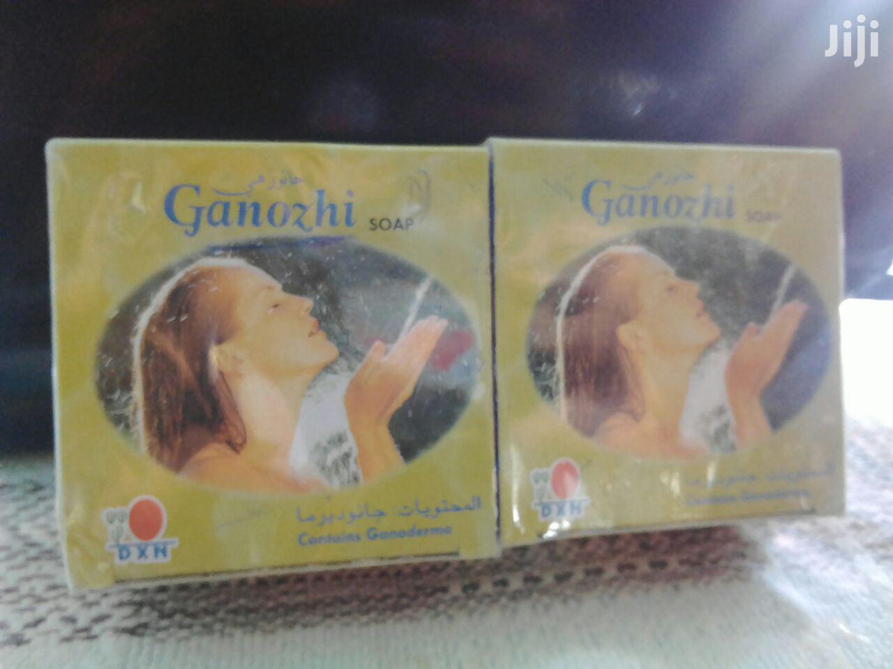 DXN Ganozhi Soap | Skin Care for sale in Bole, Addis Ababa, Ethiopia