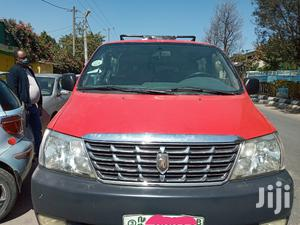 Toyota Haice 2008 Red For Sale   Buses & Microbuses for sale in Addis Ababa, Kirkos