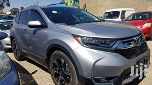 New Honda CR-V 2019 Touring FWD Gray   Cars for sale in Addis Ababa, Kirkos