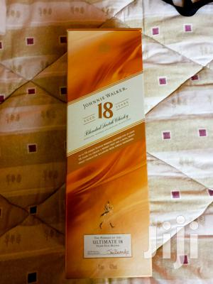 Johnnie Walker 18 Years   Meals & Drinks for sale in Addis Ababa, Yeka