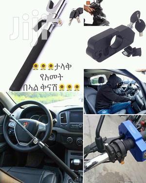 ዘመናዊ የመሪ መቆለፊያ   Vehicle Parts & Accessories for sale in Addis Ababa, Bole
