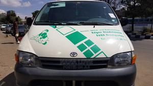 Toyota Haice 2LT   Buses & Microbuses for sale in Addis Ababa, Kirkos
