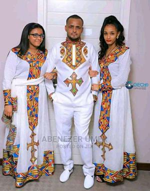 የሐገር ጥበብ ልብስ | Clothing for sale in Addis Ababa, Arada