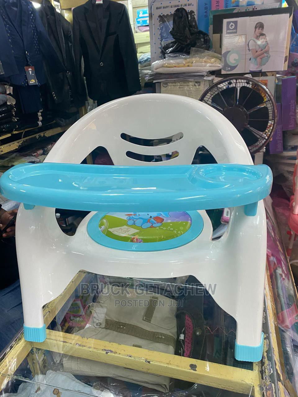 Baby Dinning Chair የህፃናት መመገቢያ ወንበር ከነጠረጰዛ