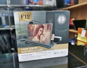 የሞባይሎን ምስል 12 Inch አጉልቶ የሚያሳይ | Accessories & Supplies for Electronics for sale in Addis Ababa, Kolfe Keranio