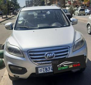 Lifan 530 2017 Silver   Cars for sale in Addis Ababa, Bole