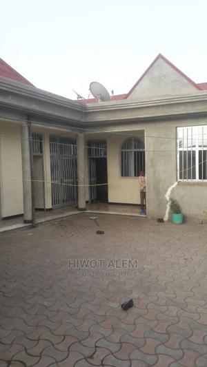 4bdrm House in Akaky Kaliti for Sale | Houses & Apartments For Sale for sale in Addis Ababa, Akaky Kaliti