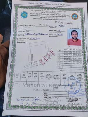 Land at Kara | Land & Plots For Sale for sale in Addis Ababa, Kolfe Keranio