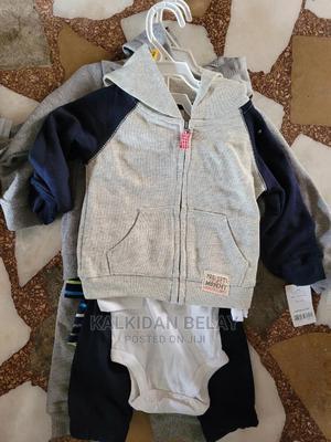 3 ፒስ የህፃናት ቱታ | Children's Clothing for sale in Addis Ababa, Arada