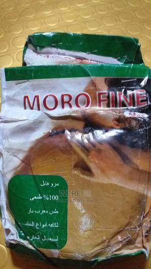 Moroccan Bath Powder | Bath & Body for sale in Oromia Region, Adama