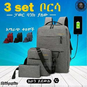 3pcs Sky Bird Bag   Bags for sale in Addis Ababa, Bole