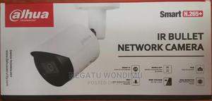 Dahua Smart | Security & Surveillance for sale in Addis Ababa, Bole