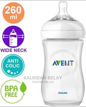 Avent 260ml Bottle | Baby & Child Care for sale in Addis Ababa, Arada
