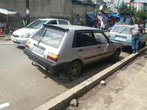 Toyota Corolla II 1986 Gold | Cars for sale in Addis Ababa, Bole