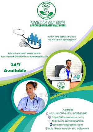 ቤት ለቤት ህክምና አገልግሎት/Home Based Health Care Service   Health & Beauty Services for sale in Addis Ababa, Bole