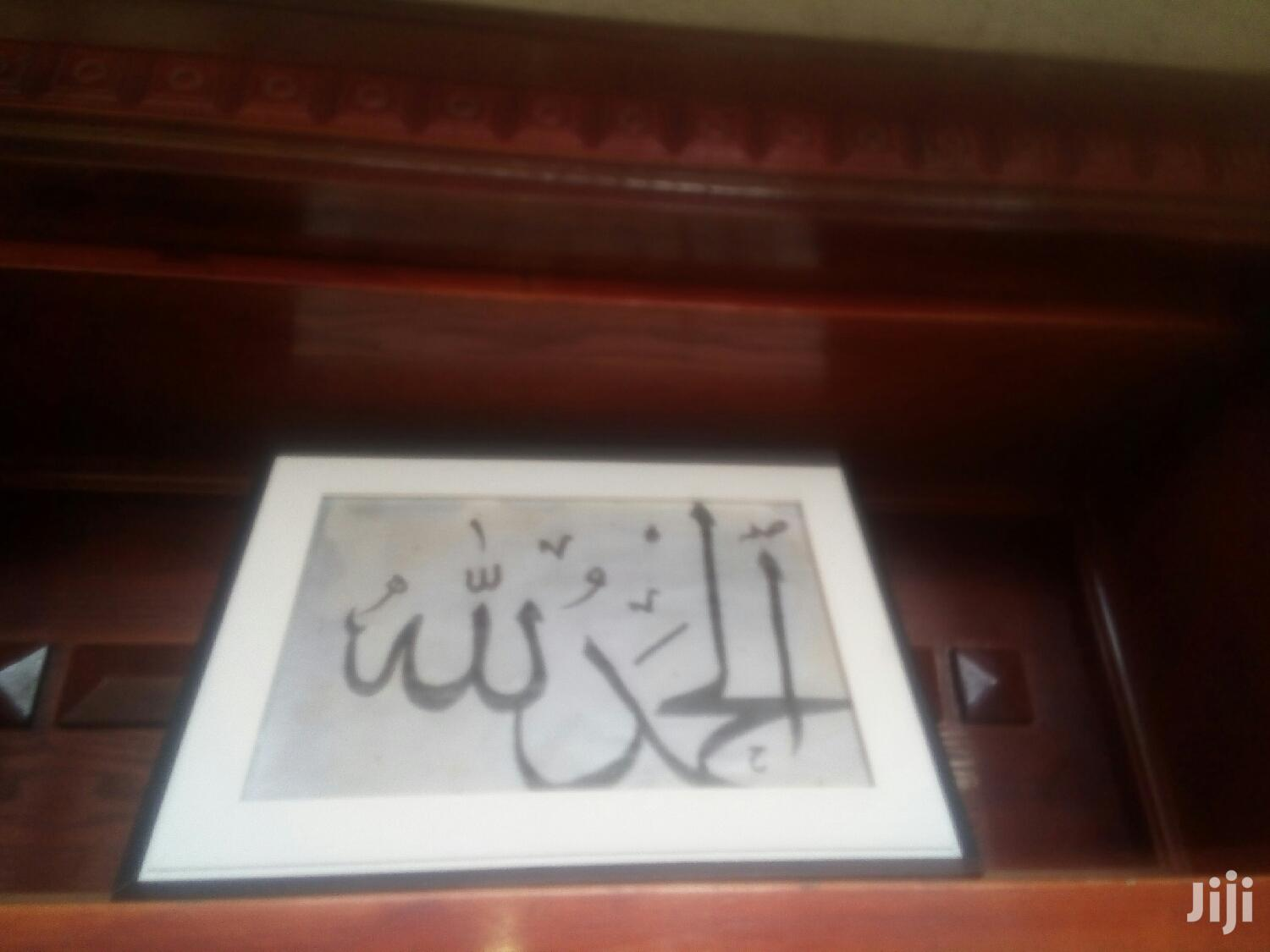 Archive: Islamic Art Calligraphy