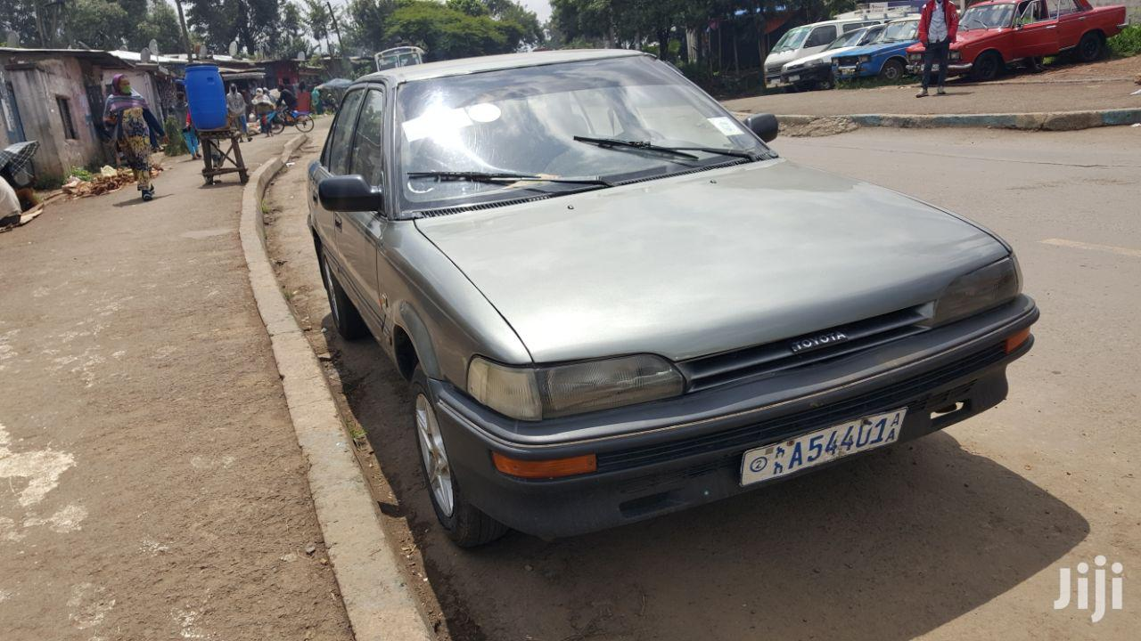Archive: Toyota Corolla 1991 Station Wagon Gray